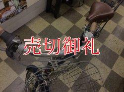 画像5: 〔中古自転車〕シティサイクル 26インチ 外装6段変速 2LEDオートライト ローラーブレーキ ブルー