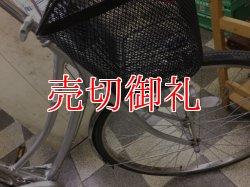画像2: 〔中古自転車〕ブリヂストン 27インチ 内装3段変速 リモートレバーLEDライト BAA自転車安全基準適合 シルバー