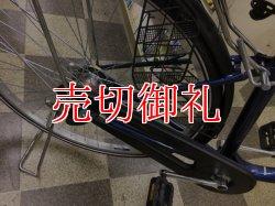 画像3: 〔中古自転車〕マルキン シティサイクル 26ンチ 内装3段変速 LEDオートライト ローラーブレーキ ブルー