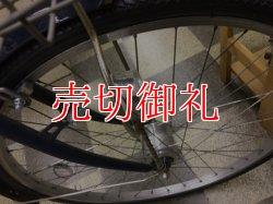 画像2: 〔中古自転車〕シティサイクル 26インチ 外装6段変速 2LEDオートライト ローラーブレーキ ブルー