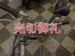 画像5: 〔中古自転車〕ミヤタ シティサイクル 27インチ 内装3段変速 軽量アルミフレーム 前後輪同時ロック リングロック付きカギ3本 ローラーブレーキ 大型ステンレスカゴ BAA ライトブルー