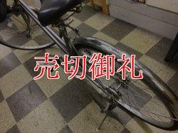 画像4: 〔中古自転車〕シティサイクル 27インチ シングル グレー