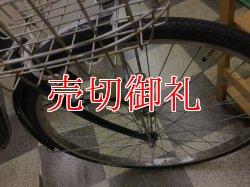 画像2: 〔中古自転車〕ブリヂストン シティサイクル 27インチ 内装3段変速 グリーン