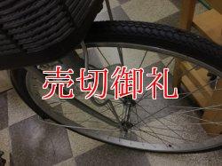 画像2: 〔中古自転車〕シティサイクル 27インチ シングル グレー