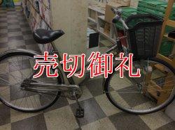 画像1: 〔中古自転車〕シティサイクル 27インチ シングル グレー