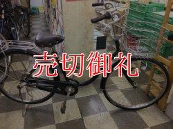 画像1: 〔中古自転車〕ブリヂストン シティサイクル 27インチ 内装3段変速 グリーン