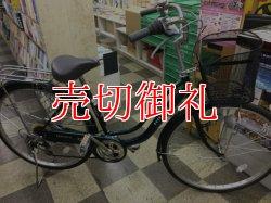 画像1: 〔中古自転車〕シティサイクル 26インチ 外装6段変速 グリーン