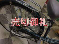 画像3: 〔中古自転車〕シティサイクル 26インチ 外装6段変速 グリーン