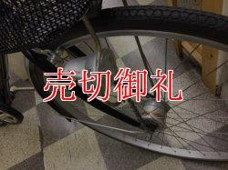 画像2: 〔中古自転車〕シティサイクル 27インチ 外装6段変速 オートライト ブラック