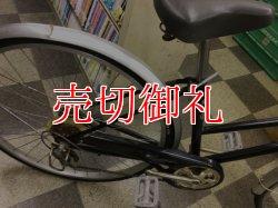 画像3: 〔中古自転車〕シティサイクル 27インチ 外装6段変速 オートライト ブラック
