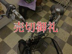 画像5: 〔中古自転車〕シティサイクル 26インチ 外装6段変速 グリーン