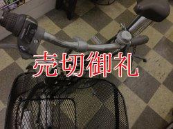 画像5: 〔中古自転車〕シティサイクル 27インチ 外装6段変速 オートライト ブラック