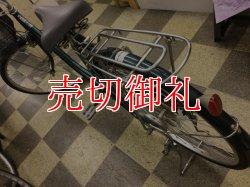 画像4: 〔中古自転車〕シティサイクル 26インチ 外装6段変速 グリーン
