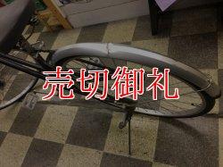 画像4: 〔中古自転車〕シティサイクル 27インチ 外装6段変速 オートライト ブラック