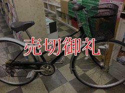 画像1: 〔中古自転車〕シティサイクル 27インチ 外装6段変速 オートライト ブラック
