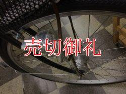 画像2: 〔中古自転車〕シティサイクル ママチャリ 27インチ 内装3段変速 3LEDオートライト ローラーブレーキ BAA自転車安全基準適合 ブラック