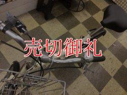 画像5: 〔中古自転車〕良品計画(無印良品) ミニベロ 小径車 20インチ 内装3段変速 ベージュ×マットブラック