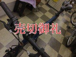 画像5: 〔中古自転車〕tokyobike トーキョーバイク クロスバイク 650×25C 9段変速 クロモリ ブルー