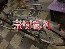 画像4: 〔中古自転車〕シティサイクル ママチャリ 27インチ 内装3段変速 3LEDオートライト ローラーブレーキ BAA自転車安全基準適合 ブラック