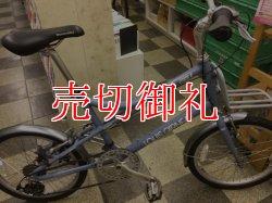 画像1: 〔中古自転車〕LOUIS GARNEAU ルイガノ MV.1 ミニベロ 20インチ 7段変速 アルミフレーム Vブレーキ  ライトブルー