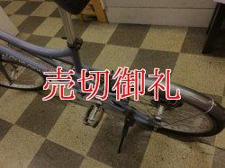 画像4: 〔中古自転車〕LOUIS GARNEAU ルイガノ MV.1 ミニベロ 20インチ 7段変速 アルミフレーム Vブレーキ  ライトブルー