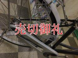 画像3: 〔中古自転車〕シティサイクル ママチャリ 27インチ 内装3段変速 3LEDオートライト ローラーブレーキ BAA自転車安全基準適合 ブラック