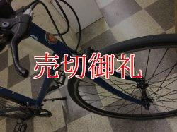 画像2: 〔中古自転車〕tokyobike トーキョーバイク クロスバイク 650×25C 9段変速 クロモリ ブルー