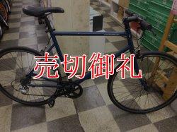 画像1: 〔中古自転車〕tokyobike トーキョーバイク クロスバイク 650×25C 9段変速 クロモリ ブルー