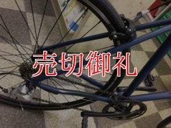 画像3: 〔中古自転車〕tokyobike トーキョーバイク クロスバイク 650×25C 9段変速 クロモリ ブルー