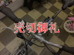 画像5: 〔中古自転車〕LOUIS GARNEAU ルイガノ MV.1 ミニベロ 20インチ 7段変速 アルミフレーム Vブレーキ  ライトブルー