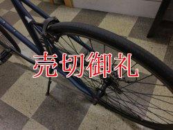 画像4: 〔中古自転車〕tokyobike トーキョーバイク クロスバイク 650×25C 9段変速 クロモリ ブルー
