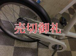 画像3: 〔中古自転車〕良品計画(無印良品) ミニベロ 小径車 20インチ 内装3段変速 ベージュ×マットブラック