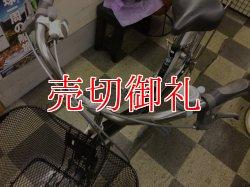 画像5: 〔中古自転車〕シティサイクル ママチャリ 27インチ 内装3段変速 3LEDオートライト ローラーブレーキ BAA自転車安全基準適合 ブラック