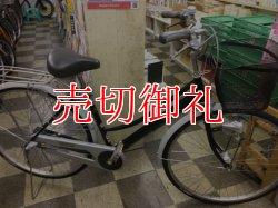 画像1: 〔中古自転車〕シティサイクル ママチャリ 27インチ 内装3段変速 3LEDオートライト ローラーブレーキ BAA自転車安全基準適合 ブラック