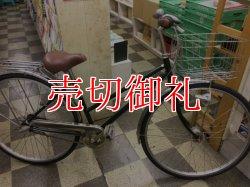 画像1: 〔中古自転車〕シティサイクル 27インチ 内装3段変速 オートライト グリーン