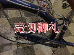 画像3: 〔中古自転車〕シティサイクル 26インチ シングル 2LEDオートライト ローラーブレーキ ブルー