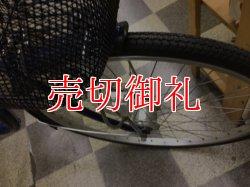画像2: 〔中古自転車〕シティサイクル 26インチ シングル 2LEDオートライト ローラーブレーキ ブルー
