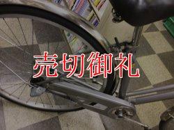 画像3: 〔中古自転車〕シティサイクル 27インチ 内装3段変速 LEDオートライト ローラーブレーキ シルバー