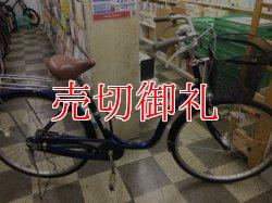画像1: 〔中古自転車〕シティサイクル 26インチ シングル 2LEDオートライト ローラーブレーキ ブルー