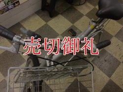 画像5: 〔中古自転車〕良品計画(無印良品)シティサイクル 26インチ 内装3段変速 グレー