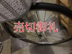 画像2: 〔中古自転車〕ブリヂストン シティサイクル ママチャリ 26インチ シングル リモートレバーライト 軽量アルミフレーム 前後同時ロック リングロック付きカギ3本 BAA自転車安全基準適合 アイボリー