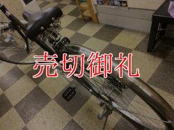 画像4: 〔中古自転車〕シティサイクル 27インチ 外装6段変速 LEDオートライト ローラーブレーキ ブラック