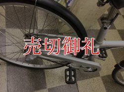 画像3: 〔中古自転車〕良品計画(無印良品)シティサイクル 26インチ 内装3段変速 グレー