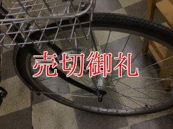 画像2: 〔中古自転車〕シティサイクル 27インチ 外装6段変速 LEDオートライト ローラーブレーキ ブラック