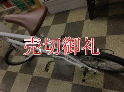 画像4: 〔中古自転車〕ミニベロ 小径車 20インチ 外装7段変速 軽量アルミフレーム ホワイト