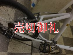 画像3: 〔中古自転車〕ミニベロ 小径車 20インチ 外装7段変速 軽量アルミフレーム ホワイト