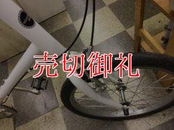 画像2: 〔中古自転車〕ミニベロ 小径車 20インチ 外装7段変速 軽量アルミフレーム ホワイト