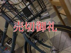 画像2: 〔中古自転車〕ブリヂストン MarkRosa マークローザ ミニベロ 小径車 20インチ 外装7段変速 LEDオートライト アルミフレーム BAA自転車安全基準適合 純正フロントバスケット 青系