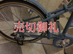 画像3: 〔中古自転車〕ブリヂストン MarkRosa マークローザ ミニベロ 小径車 20インチ 外装7段変速 LEDオートライト アルミフレーム BAA自転車安全基準適合 純正フロントバスケット 青系