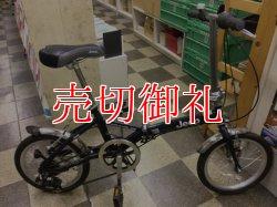 画像1: 〔中古自転車〕Jeep ジープ 折りたたみ自転車 16インチ 外装6段変速 ブルー